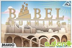 《巴别塔狂奔 Babel Running》