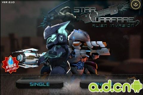 《星际战争:异形入侵Star Warfare:Alien Invasion》