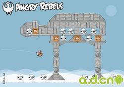 《愤怒的小鸟:星球大战》概念图