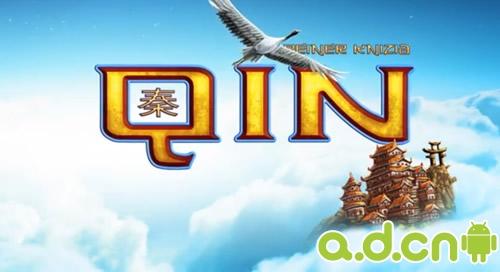 《秦 Qin》