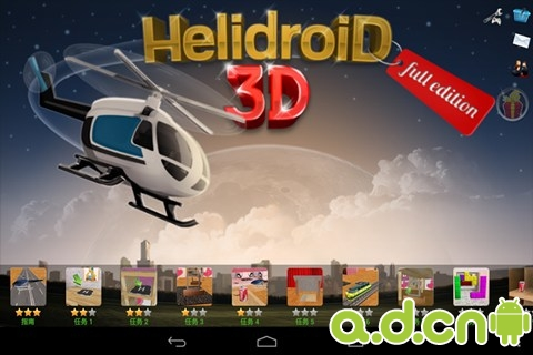 《模拟直升机 Helidroid 3D : Full Edition》