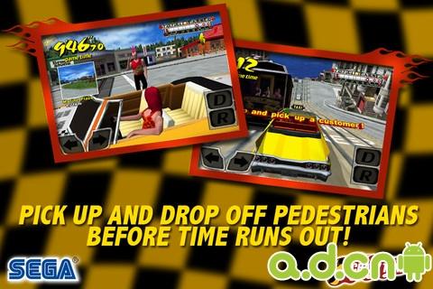 『瘋狂計程車 Crazy Taxi』