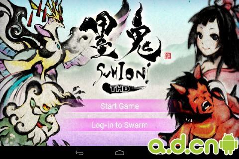 《墨鬼 Sumioni Demon Arts THD》