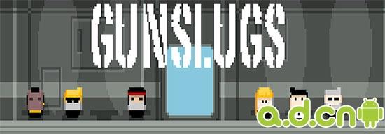 《Gunslugs》