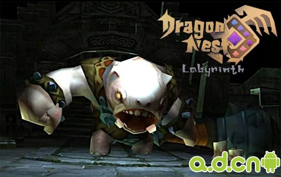 《龙之谷:迷宫 Dragon Nest: Labyrinthn》