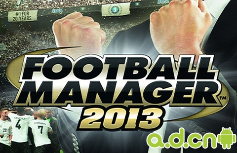 《足球经理2013 Football Manager Handheld 2013》