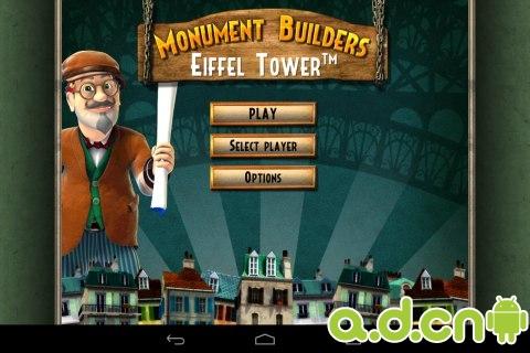 《名胜建造师之埃菲尔铁塔 Monument Builders: Eiffel Tower》