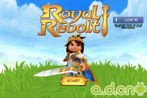 《小王子复国战 Royal Revolt!》