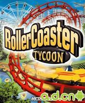 《过山车大亨 RollerCoaster Tycoon》
