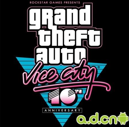 《侠盗猎车手:罪恶都市 Grand Theft Auto: Vice City》