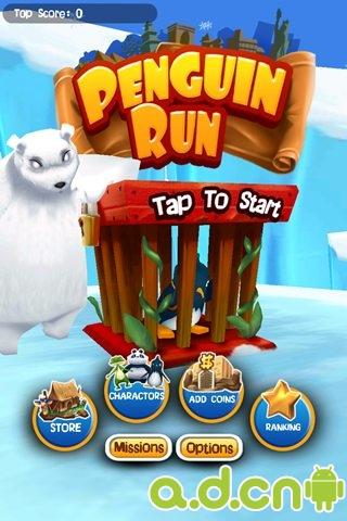 《企鹅快跑 Penguin Run》