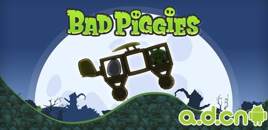 《捣蛋猪 Bad Piggies》