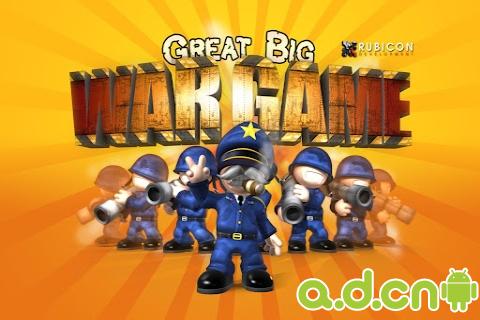《大大大战争 Great Big War Game》