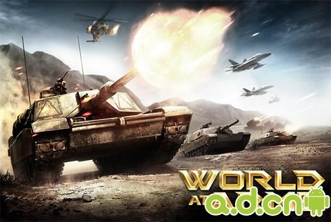 《战争世界 World at Arms》