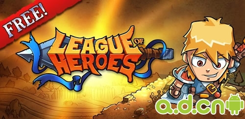 《英雄联盟 League of Heroes》
