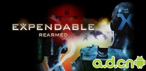 《Expendable Rearmed》