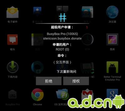 安卓技术宅系列之Nexus 7运行Ubuntu图文教程