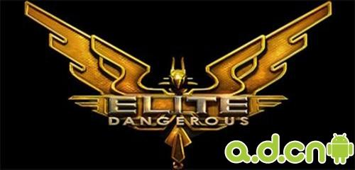 《Elite: Dangerous》