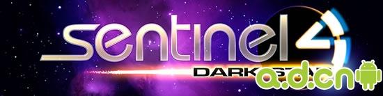 《哨兵4: 暗星 Sentinel 4: Dark Star》