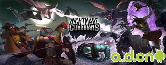 《ightmare Guardians》