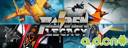 雷电《Raiden Legacy》