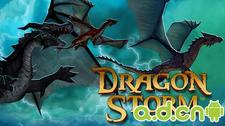 《Dragon Storm》