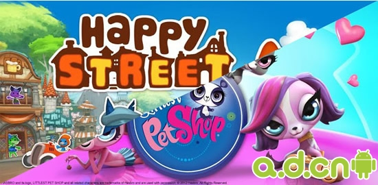 《幸福街》PK《小小宠物园》