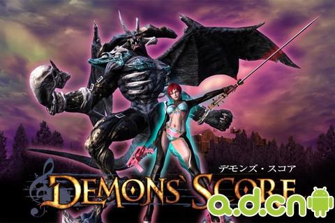 《Demons' Score》