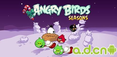 《愤怒的小鸟 季节版 Angry Birds Seasons》下载