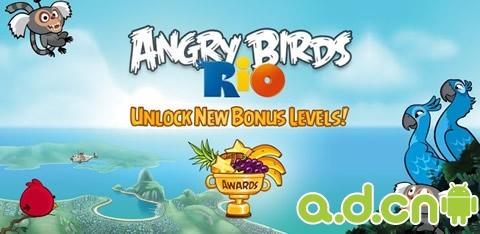 《愤怒的小鸟 里约版 Angry Birds Rio》下载