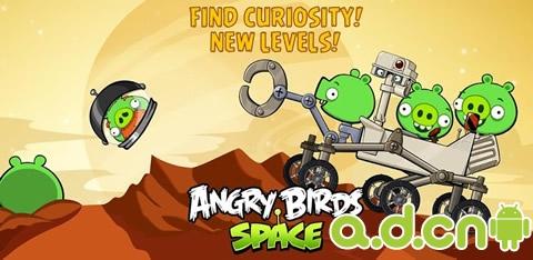 《愤怒的小鸟 太空版 Angry Birds Space》下载