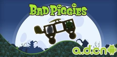 《捣蛋猪 Bad Piggies》下载