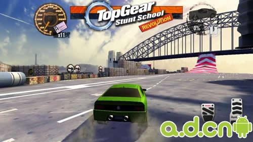 《汽车特技学校 Top Gear SSR Pro》