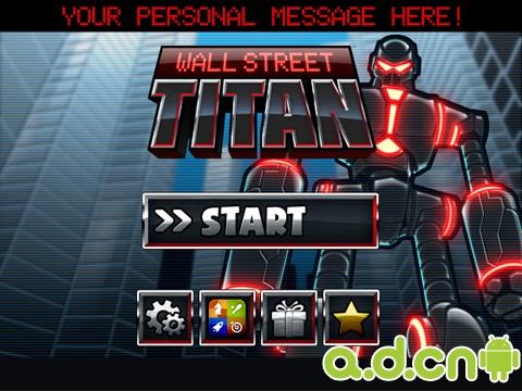 华尔街巨人 Wall Street Titan