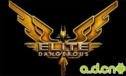 安卓星际模拟游戏《Elite: Dangerous》