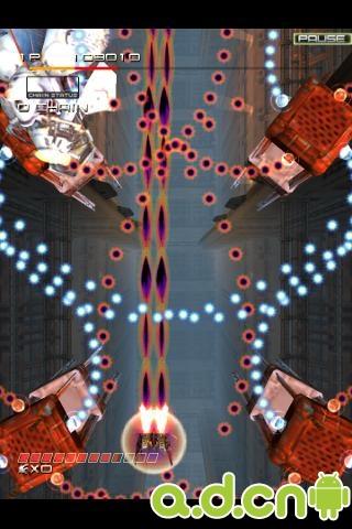安卓弹幕射击游戏《Ikaruga》