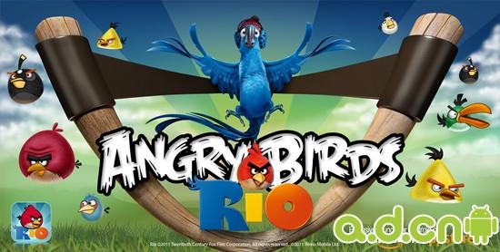 《愤怒的小鸟里约版 Angry Birds Rio》