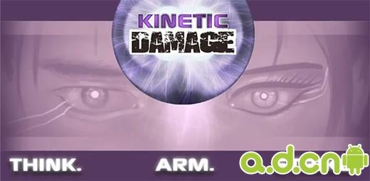 《Kinetic Damage》