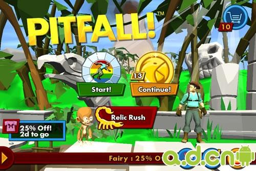 《险境逃脱 PITFALL!》下载
