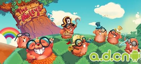 《鼹鼠 The Moleys》