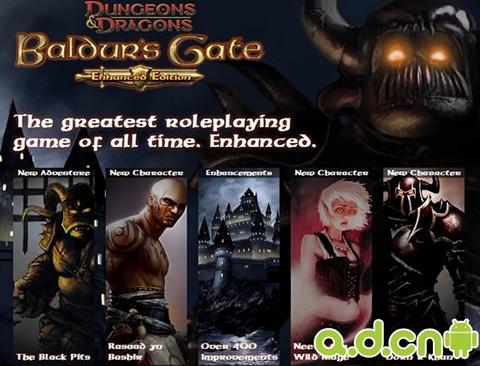 《博德之门:增强版 Baldur's Gate: Enhanced Edition》