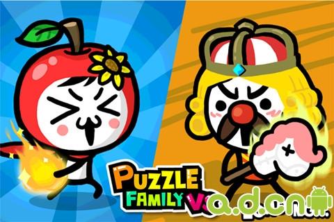 安卓益智休闲游戏《我要搬家VS 对战版 Puzzle Family VS》下载