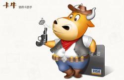 卡牛信用卡助手
