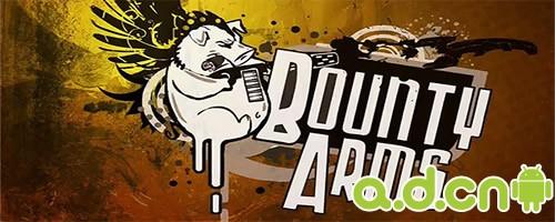《赏金猎人 Bounty Arms THD》