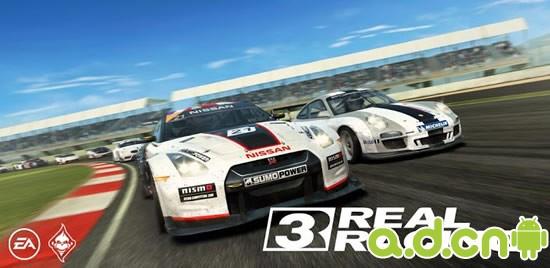 《真实赛车3 Real Racing 3》安卓版下载