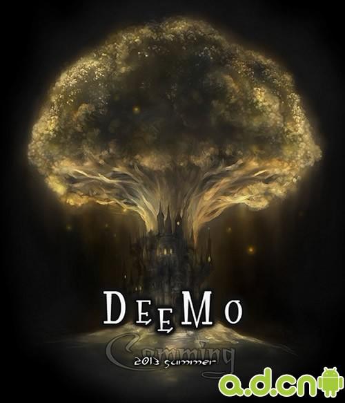 《Deemo》