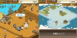 《寻找海盗岛 Great Pirate Island Quest》