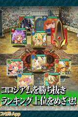 《圣剑传说 Circle of Mana》