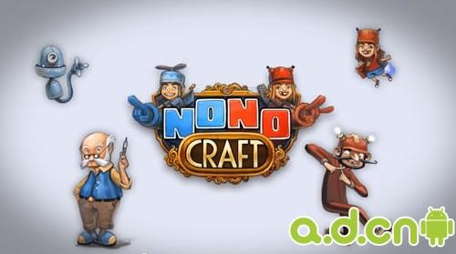 益智新作『改寫歷史大作戰 NonoCraft』即將閃耀綻放