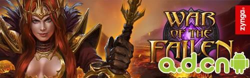 Zynga謀求轉型 推出卡牌新作『墮落戰爭 War of the Fallen』